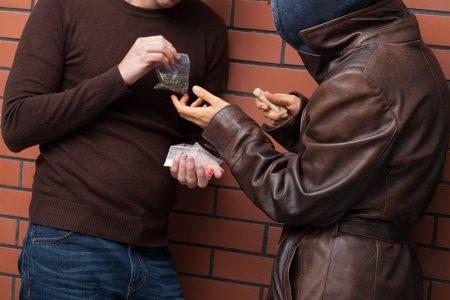 Besitz von Drogen - Geringfühigkeit