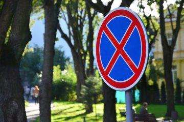 Verkehrsunfall – Mithaftung bei Parken im absoluten Halteverbot