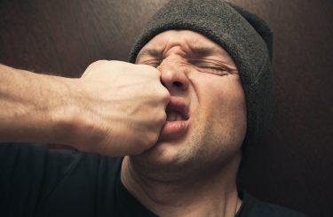 Mitverschulden des Geschädigten einer körperlichen Auseinandersetzung bei vorheriger Beleidigung