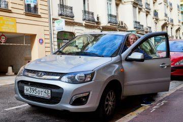 Verkehrsunfall in Ungarn – Haftungsverteilung bei Unaufklärbarkeit des Unfallhergangs