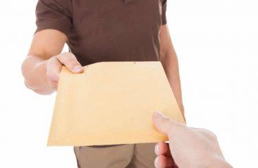 Vollziehung einer Unterlassungsverfügung - Anforderungen an wirksame Zustellung