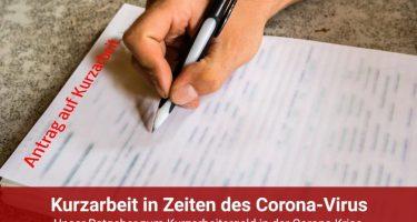 Kurzarbeit in Zeiten des Corona Virus